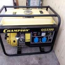 Продаеться генератор Champion GG 3300,прошёл только обкатку, в Туле