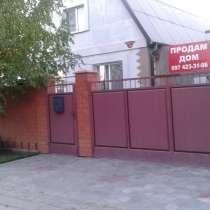 Продам дом в приморском р-не, в г.Мариуполь