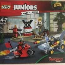 Lego Ninjago набор «Нападение акулы», в Самаре