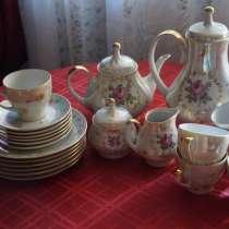 Чайно-кофейный сервиз, в Самаре