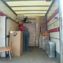 Перевозка мебели. Переезды, в Москве