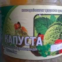 Овощная консервировация, в Заволжье