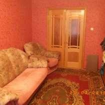 Меняю 3 комн квартиру в Егорьевске на меньшую, в Егорьевске