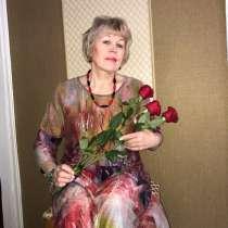 Антонина, 50 лет, хочет познакомиться – Знакомства для серьезных отношений возраст мужчин от 55 60, в Оренбурге