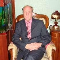 Знакомство для серьезных отношений, в Москве