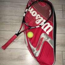 Тенисна ракетка babolat pure, в г.Ровно