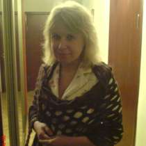 Домработница, в Москве