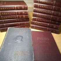 Прижизненные издания Сталина И. В, в Москве