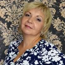 Альбина, 52 года, хочет познакомиться, в Краснодаре