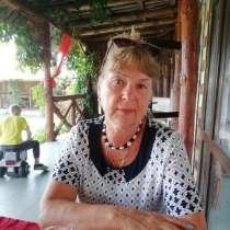 Наталья, 50 лет, хочет пообщаться, в Уфе