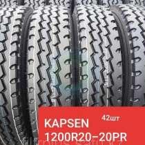 Высококачественные шины Kapsen, в г.Актау