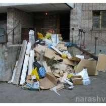 Вывоз мусора на газели в Омске!!!Грузчики, в Омске