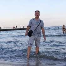 Денисов юрий, 56 лет, хочет познакомиться, в г.Алматы