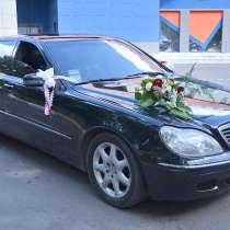 Услуги по проведению мероприятий, праздников, свадеб, вечери, в г.Харьков