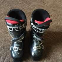 Ботинки горнолыжные ATOMIC B70 + сумка в подарок, в Хабаровске
