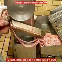 Работа на мясокомбинате, в г.Могилёв