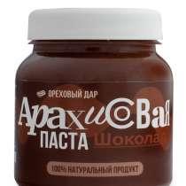 Паста арахисовая Шоколад 300 грамм, в г.Алматы