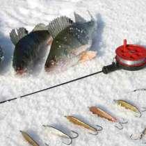 Всё для рыбалки. Большой выбор зимних удочек, кивков, баланс, в г.Бишкек