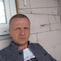 Игорь, 41 год, хочет пообщаться, в г.Витебск