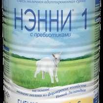 Детское питание на основе козьего молока НЭННИ, в г.Ташкент