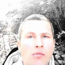 РАССЕЛ, 26 лет, хочет познакомиться, в г.Минск