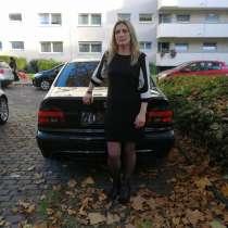 Inna, 45 лет, хочет познакомиться – Inna, 45 лет, хочет познакомиться, в г.Кёльн