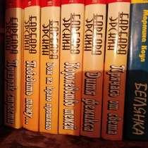 Продам книги, Тома дешевле, в Калуге