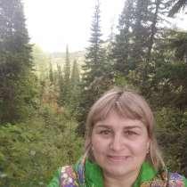 Olqa, 44 года, хочет пообщаться, в Барнауле