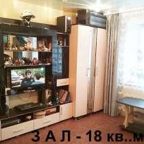 Однокомнатная квартира по ул. Росииская 161.2, в Уфе