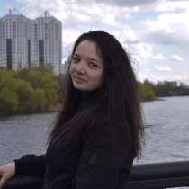 Фотосессия, в Воронеже