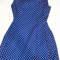 Продам платье в горох размер xs-s, в Раменское