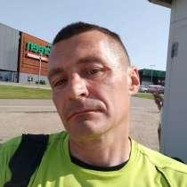 Сергей, 45 лет, хочет познакомиться – Ищу женщину, в г.Минск