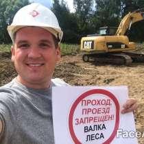 Расчистка полей, газопровода, лэп, от мелколесья и деревьев, в Москве
