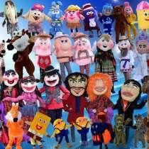 Белорусский игровой театр ростовых кукол, в г.Гродно