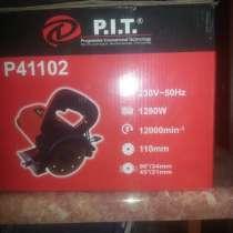 Продам электроинструмент в комплекте оптом дёшево, в г.Алматы