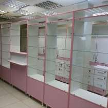 Оборудование для аптек, в Краснодаре