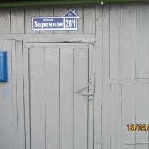 Дом 58 м2 1/2 дома продам, в Екатеринбурге