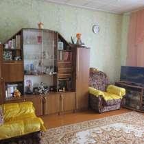 Продам или обменяю, в Омске