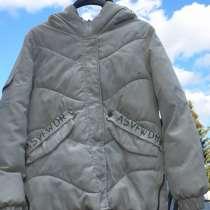 Куртка, в Кинели