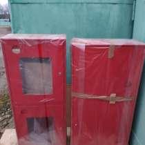 Пожарные шкафы напольные двухсекц. (540х1300х230) - новые, в Москве