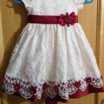 Нарядное детское платье, в Улан-Удэ