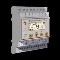 Многофункциональный модуль управления TTR-01, в Тюмени