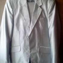 Продам новый костюм 48р, в г.Доброполье