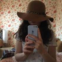 Шляпа с мягкими полями, в Перми