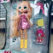 Kукла LOL, в Новосибирске