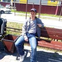 Сорокин Денис Александрович, 36 лет, хочет пообщаться, в Поронайске