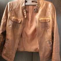 Куртка, в Бердске