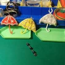 Бисерные зонтики, в Москве