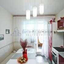 Продам 2-комнатную квартиру на Дзержинского, 3а, в Сургуте