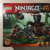 Lego Ninjago набор «Атака алой армии», в Самаре